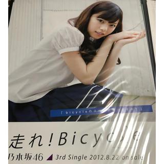 ノギザカフォーティーシックス(乃木坂46)の西野七瀬 走れ ! bicycle ポスター(アイドルグッズ)