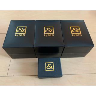 アンドバイピーアンドディー(&byP&D)の&byP&D 時計BOX &指輪箱(その他)