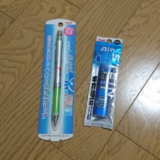 三菱 - 【新品】uni α-gel シャーペンと替芯