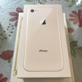 iPhone - 新品未使用 iphone8 SIMフリー  64GB ゴールド