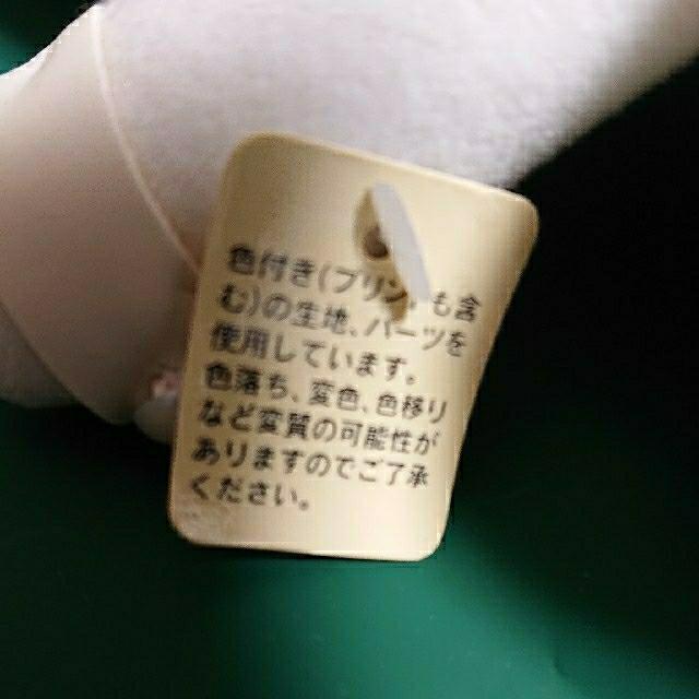 ハローキティ(ハローキティ)のキティぬいぐるみ エンタメ/ホビーのおもちゃ/ぬいぐるみ(ぬいぐるみ)の商品写真
