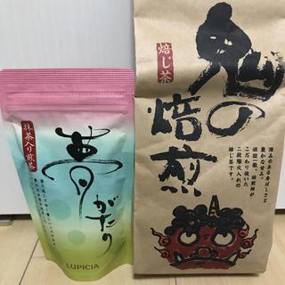 LUPICIA - 【ルピシア】 ほうじ茶 抹茶入り煎茶