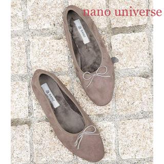 ナノユニバース(nano・universe)のnano・universe✳︎ボアインソールフラットシューズ(バレエシューズ)