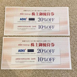 オリヒカ(ORIHICA)のオリヒカ 株主 優待券 2枚セット(ショッピング)