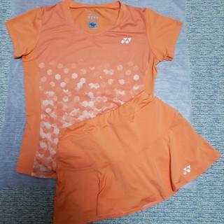 YONEX - ヨネックス ウェア Lサイズ テニス・バドミントン