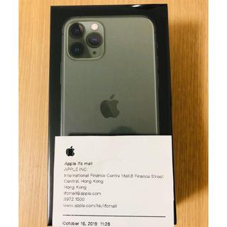 iPhone - 【新品未開封】香港iphone 11 Pro 256G ミッドナイトグリーン