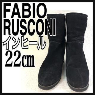 ファビオルスコーニ(FABIO RUSCONI)のdaidai様専用 ファビオルスコーニ ショートブーツ 22㎝ 黒 スエード(ブーツ)