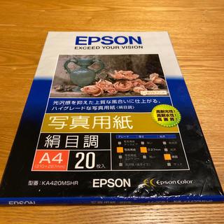エプソン(EPSON)のEPSON 写真用紙 絹目調 A4 20枚(その他)
