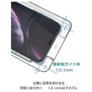 BEYEAH iPhone XR / iPhone 11 ガラスフィル2枚セット