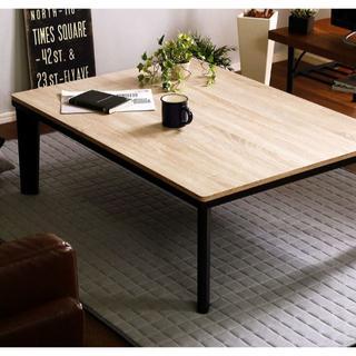 ヴィンテージリバーシブルこたつテーブル 長方形105cm ナチュラルブラック