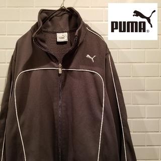 プーマ(PUMA)の(レディース・キッズ)  PUMA プーマ トラックジャケット ジャージ(ウェア)