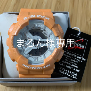 ジーショック(G-SHOCK)のまろん様専用(腕時計(デジタル))