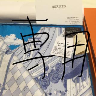 Hermes - エルメス カレ90 Le Grand Prix du Faubour ブルー