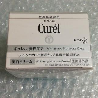 Curel - キュレル 美白クリーム
