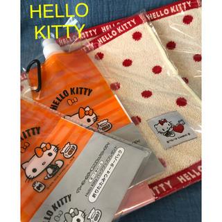 ハローキティ - 【HELLO KITTY】ハンドタオル & ウォーターパック2個づつセット