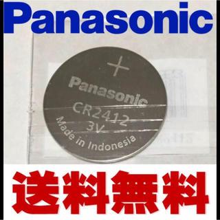 パナソニック(Panasonic)のCR2412 リチウム電池 レクサス,クラウンなどに(その他)