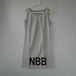 ナチュラルビューティーベーシック(NATURAL BEAUTY BASIC)の★格安 NBB(ナチュラルビューティーベーシック) ワンピース ベージュ★ (ひざ丈ワンピース)
