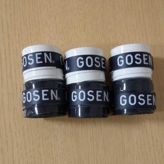 GOSEN