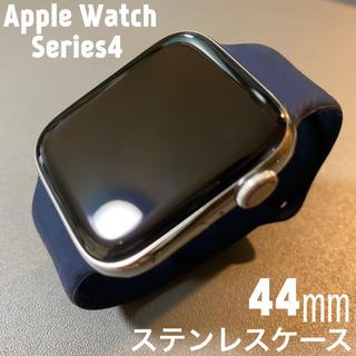 アップル(Apple)の Apple Watch Series4 ステンレスケース 44㎜(その他)