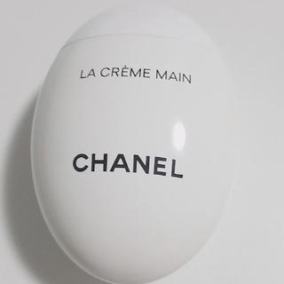 CHANEL - CHANEL ハンドクリーム ラクレームマン 50ml