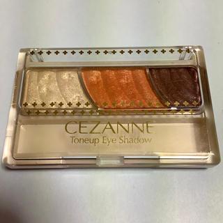 CEZANNE(セザンヌ化粧品) - CEZANNE セザンヌ トーンアップアイシャドウ06 オレンジカシス