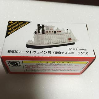 Disney - ディズニー トミカ 蒸気船 マークトウェイン号