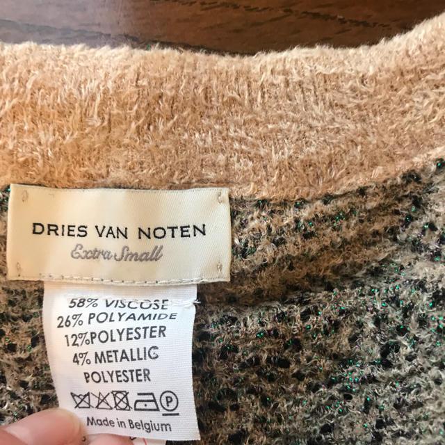 DRIES VAN NOTEN(ドリスヴァンノッテン)のドリスヴァンノッテン  ニットパンツ レディースのパンツ(カジュアルパンツ)の商品写真