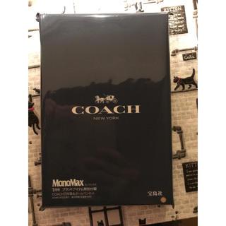 コーチ(COACH)のモノマックスの付録3セット(その他)