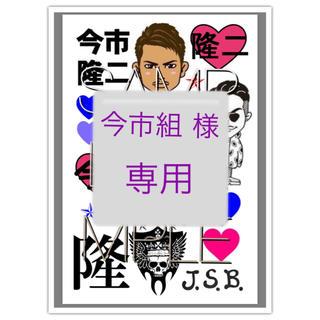 三代目 タトゥーシール
