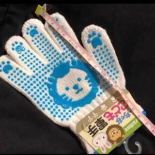 キッズ軍手(手袋)