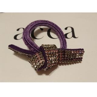 acca - (お値段交渉受け付けます)acca ブリジットリボンゴム アッカ