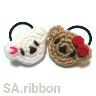 【N74】毛糸 ヘアゴムクマちゃん 白 茶 2個セット(ファッション雑貨)
