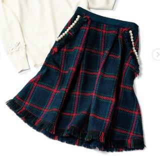 Chesty - chesty ツイードフレアスカート ・ネイビー ・0サイズ