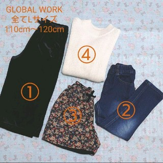 GLOBAL WORK - 【GLOBAL WORK】まとめ売り 単品売りも可 すべてLサイズ