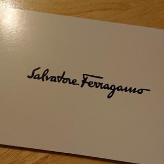 サルヴァトーレフェラガモ(Salvatore Ferragamo)のFerragamo セール 招待状 11月8日 9日(ショッピング)