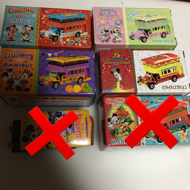 Disney(ディズニー)のディズニー トミカ リゾートクルーザー セット エンタメ/ホビーのおもちゃ/ぬいぐるみ(ミニカー)の商品写真