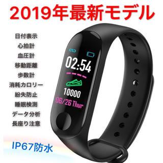 スマートウォッチ スマートブレスレット 心拍数 歩数計 健康管理(腕時計(デジタル))