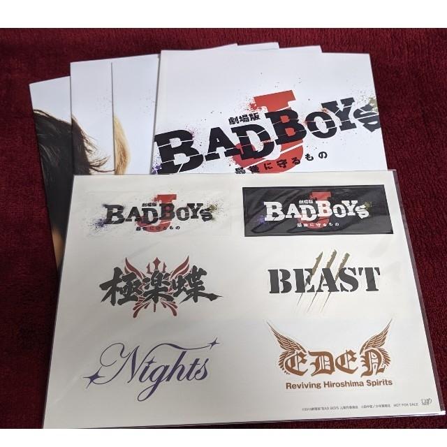 劇場版 BAD BOYS J BD豪華版 ブルーレイ エンタメ/ホビーのDVD/ブルーレイ(外国映画)の商品写真