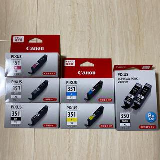 Canon - 【新品未使用】キャノン インクカートリッジ 350 351XL 純正 ②