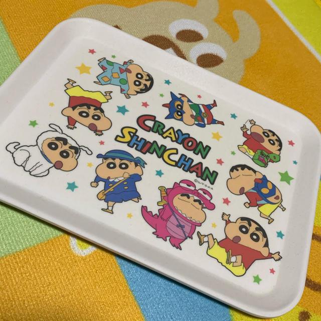 BANDAI(バンダイ)のクレヨンしんちゃん プレート エンタメ/ホビーのおもちゃ/ぬいぐるみ(キャラクターグッズ)の商品写真