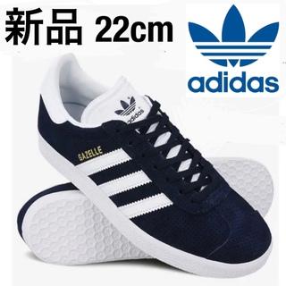 アディダス(adidas)のアディダスオリジナルス 22cm 靴 シューズ タウン スポーツ レア シンプル(スニーカー)