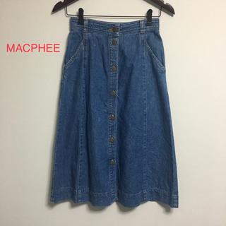 マカフィー(MACPHEE)のMACPHEE TOMORROWLAND ロングスカート デニム 34(ロングスカート)