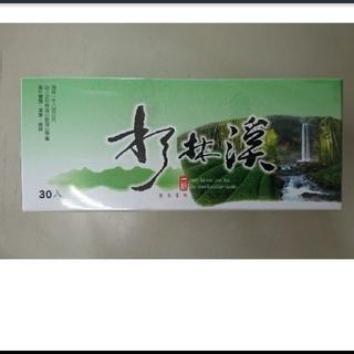 台湾茶  「 杉林渓」