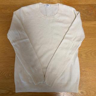 ユニクロ(UNIQLO)のユニクロ  カシミヤ  セーター  (ニット/セーター)