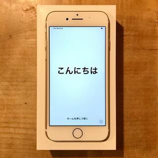 Apple - iPhone7 ゴールド 32GB docomo
