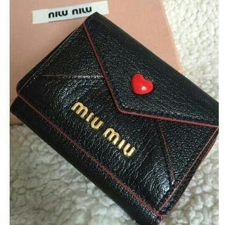 miumiu - MIUMIU ファッション  財布  プレゼントにお勧め!