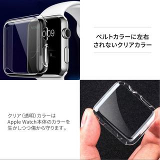 アップルウォッチ(Apple Watch)のApple Watch 40m 44m カバー(その他)