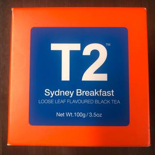 T2 Sydney Breakfast