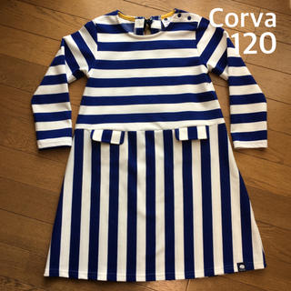 Corva 120❤︎青 ワンピース ボーダー