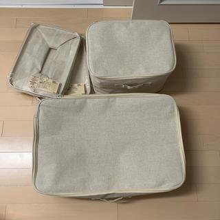 MUJI (無印良品) - 無印良品 収納Boxまとめ売り